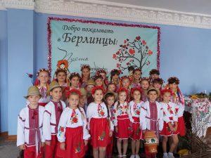 Районний фестиваль української пісні «У джерела»